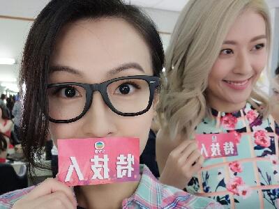 2017-07-07 梁珈詠 大頭妹 Mikako的直播