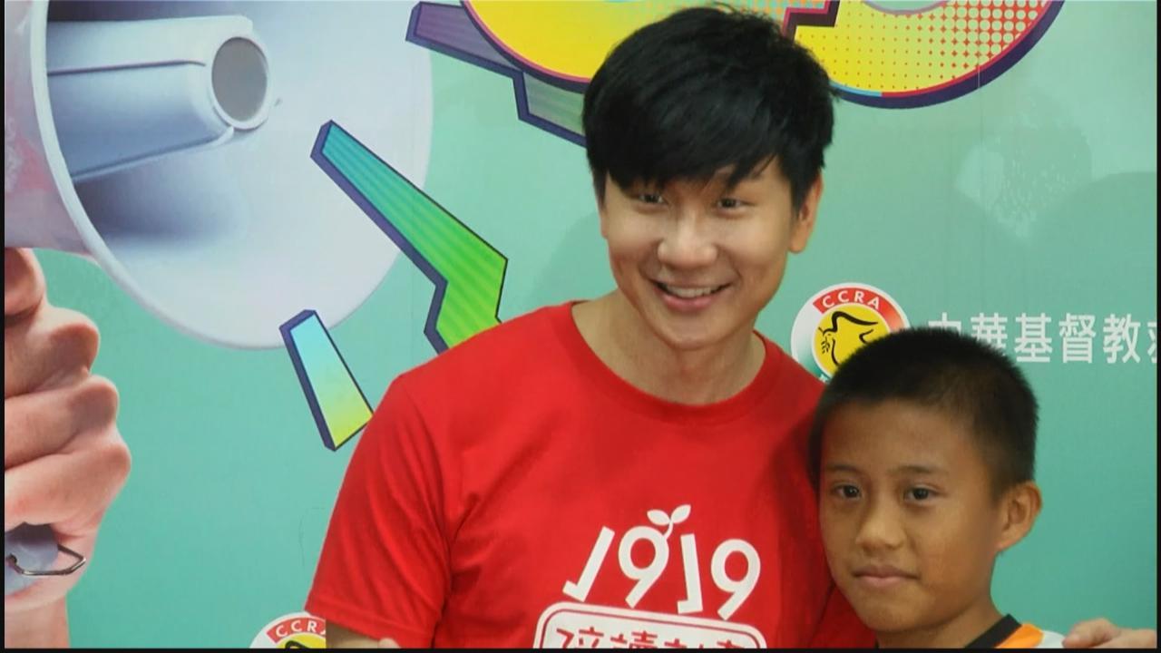 林俊傑台灣出席公益活動 透露兒時夢想當具影響力球星