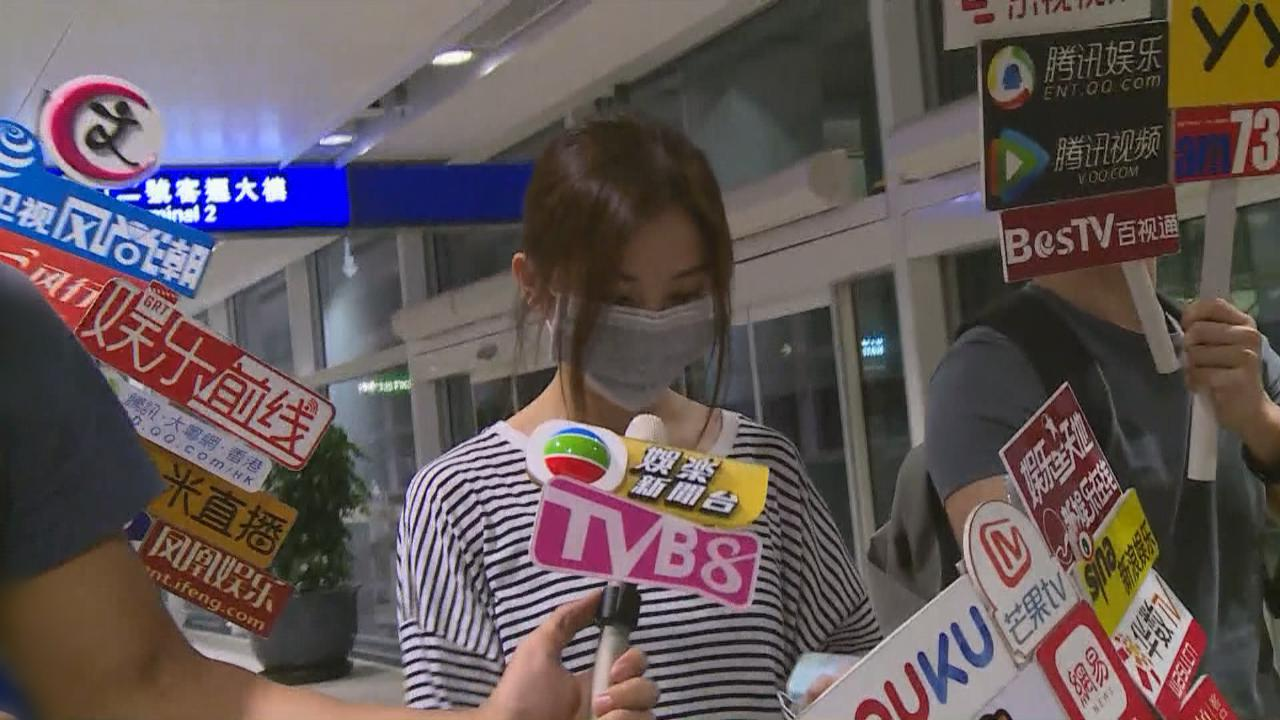 (國語)蔡卓妍與男友游日返港 分開出閘表現避忌
