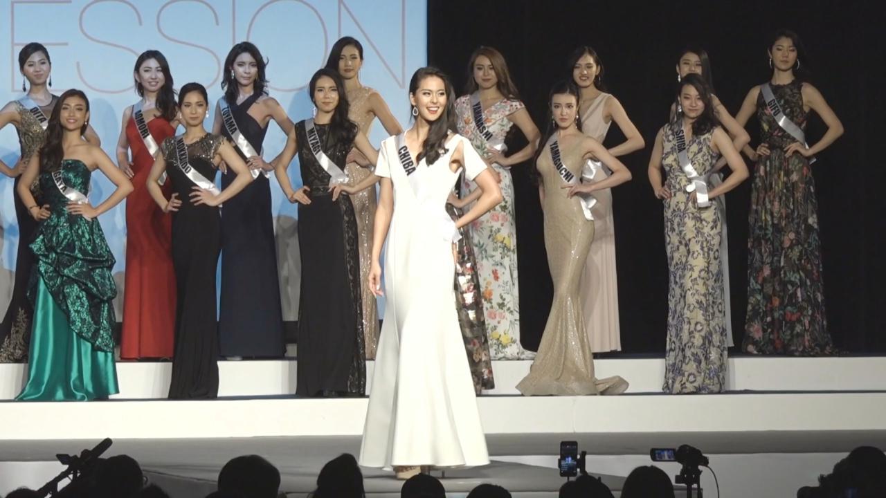 環球小姐競選日本代表誕生 阿部桃子發表勝出感言