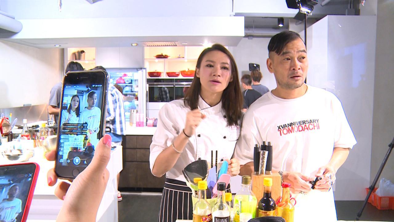 (國語)現身Bonnie Chu烹飪節目 葛民輝自爆不擅下廚