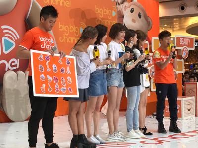 2017-07-09 Super Girls的直播