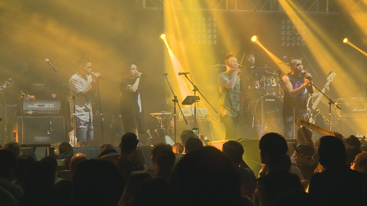 黃貫中率Kolor等樂隊獻唱 喜見台上台下熱烈互動