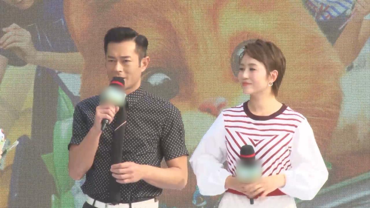 (國語)古天樂北京宣傳新戲 表示不介意妻管嚴