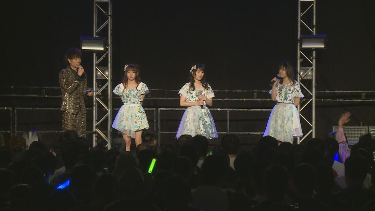 (國語)與兩位隊友勁歌熱舞 AKB48神7成員橫山由依到港