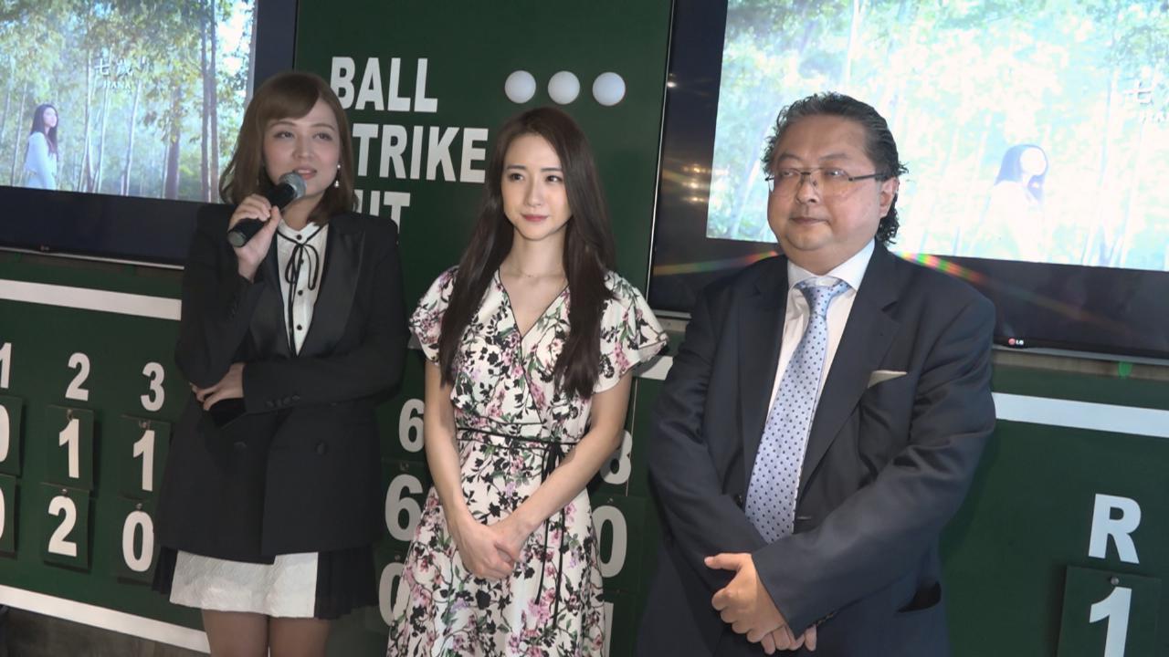 (國語)出道一周年首辦歌迷聚會 菊梓喬答謝粉絲支持