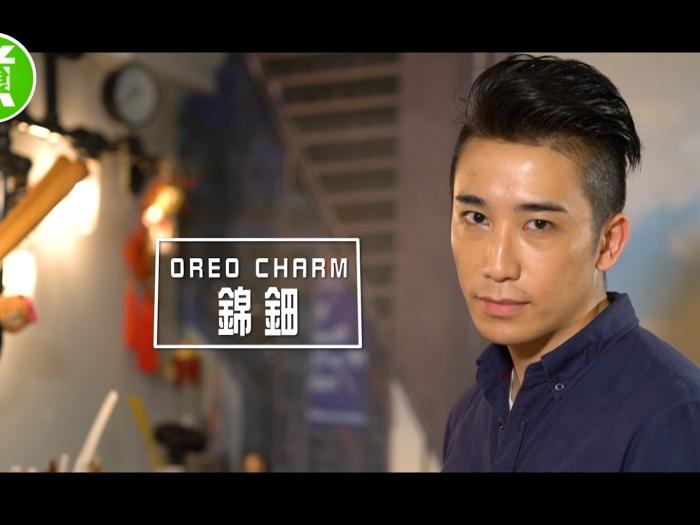 Oreo Charm 錦鈿