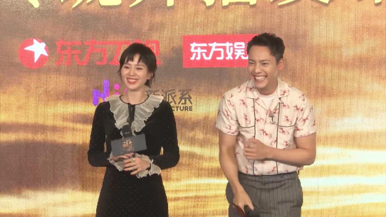 劉詩詩陳偉霆宣傳新劇 兩人互笠高帽