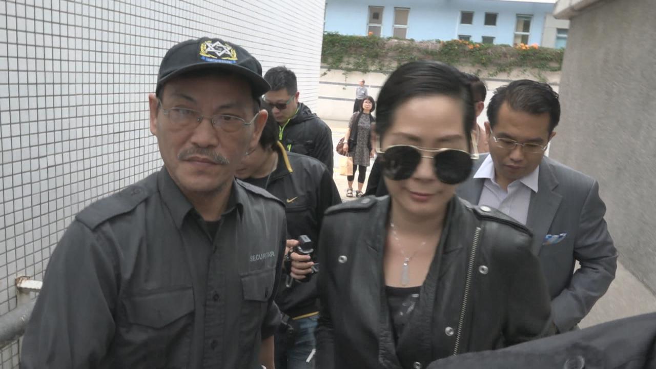 (國語)普通襲擊罪罪成 關淑怡被判罰款兩千元港幣