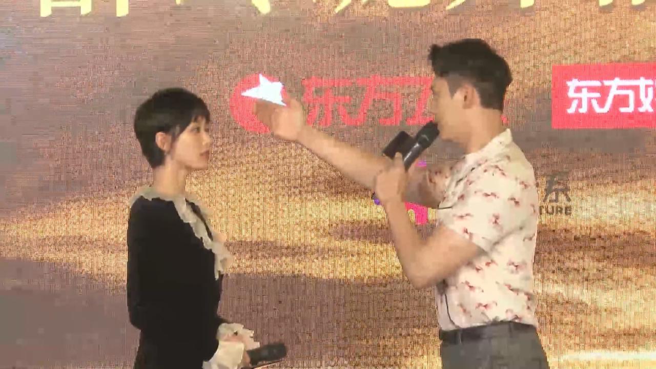 (國語)劉詩詩陳偉霆宣傳新劇 兩人互戴高帽