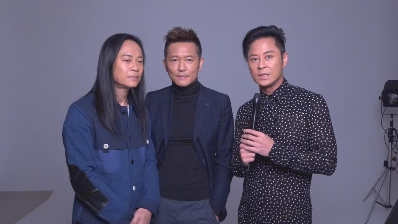 (國語)積極籌備世界巡迴演唱會 草蜢望以最瘦狀態示人