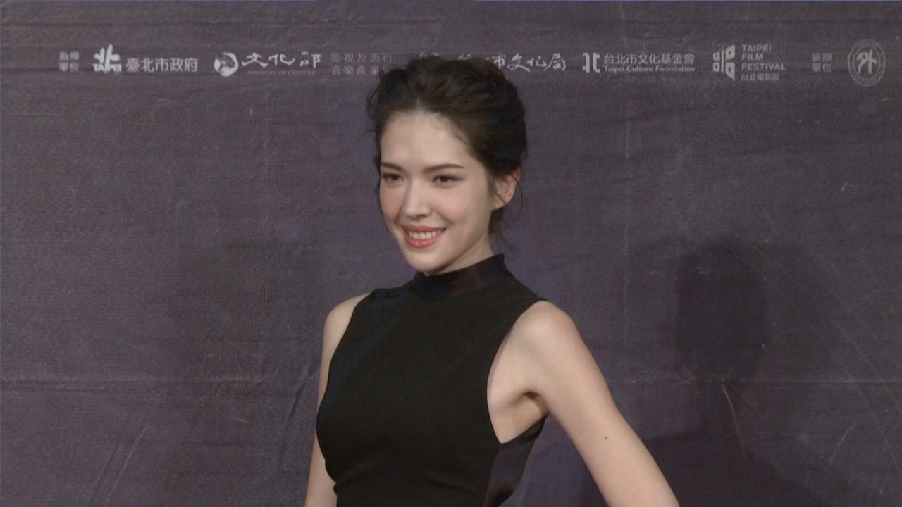 與新劇拍檔亮相台北電影節 許瑋甯喜見劇集第二季面世