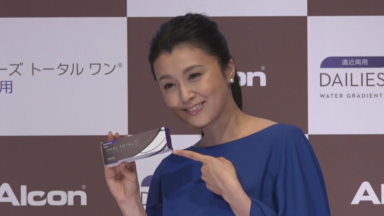 日本一代性感女神有老花 藤原紀香自爆常被取笑