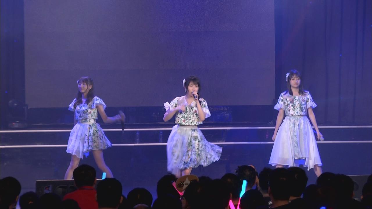 (國語)AKB48神7成員橫山由依訪台 與兩位隊友勁歌熱舞