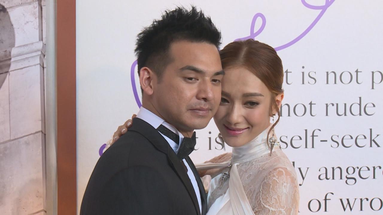 (國語)王君馨香港補辦婚宴 為老公獻唱情歌製造驚喜