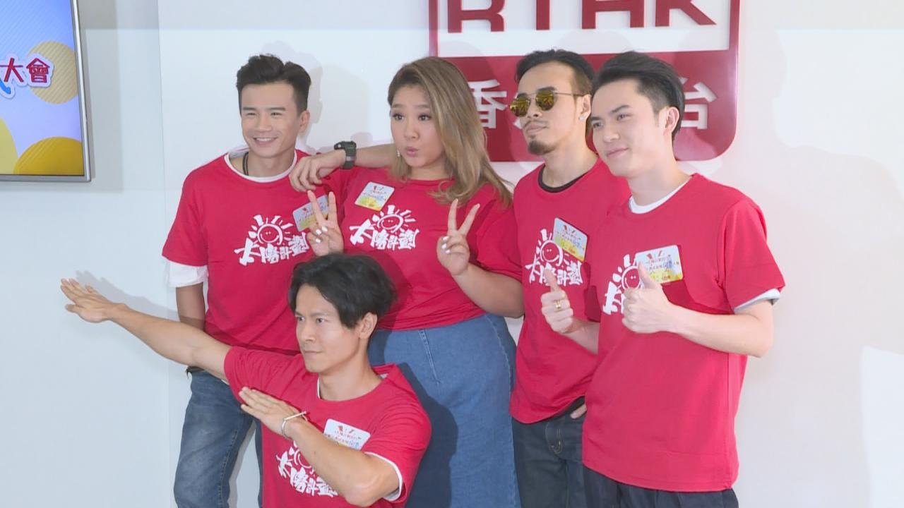 (國語)出席活動為香港DSE考生打氣 鄭欣宜自爆發奮讀書經歷