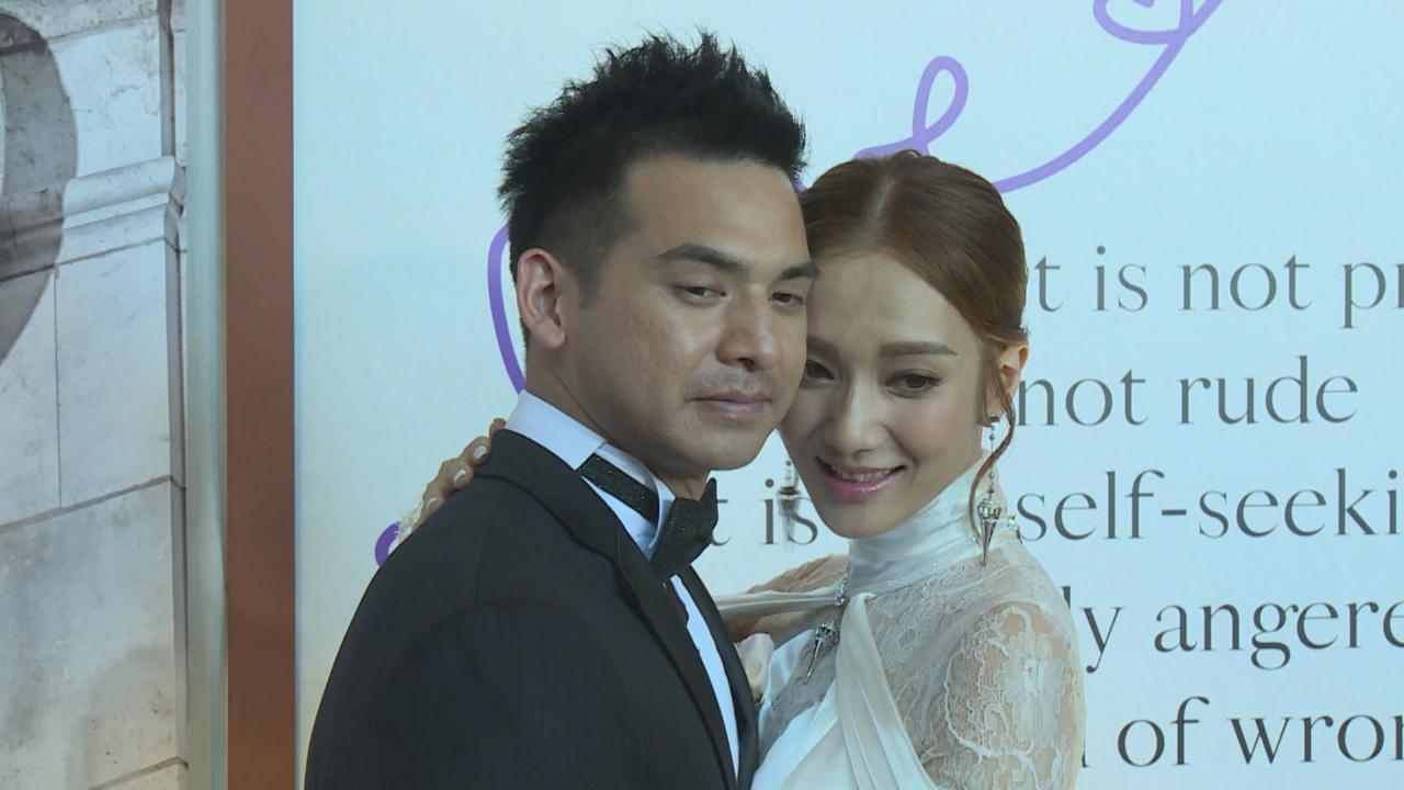 王君馨香港補辦婚宴 為老公獻唱情歌製造驚喜