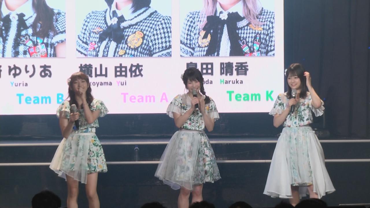 AKB48神7成員橫山由依訪台 與兩位隊友勁歌熱舞