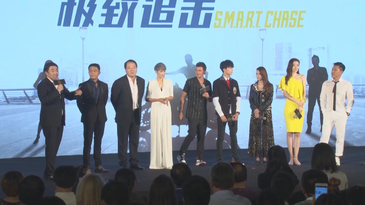 (國語)OrlandoBloom大讚新戲拍檔與劇本 欲推薦好萊塢明星到中國拍戲