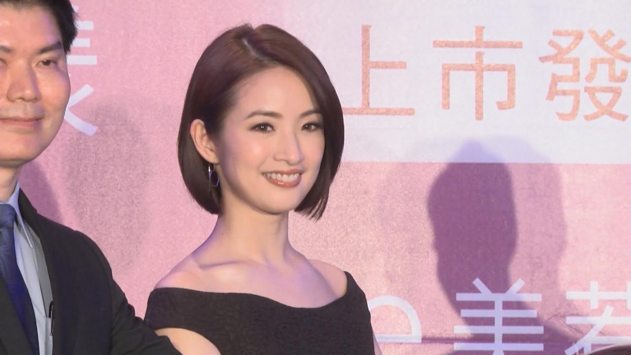 (國語)新劇飾演麻辣女教師 林依晨喜與劉燁合作