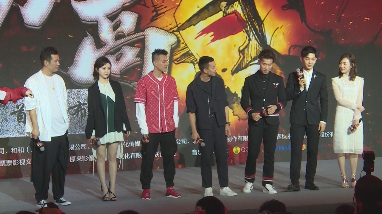 (國語)景甜北京宣傳新戲 感嘆男搭檔拍打戲辛苦