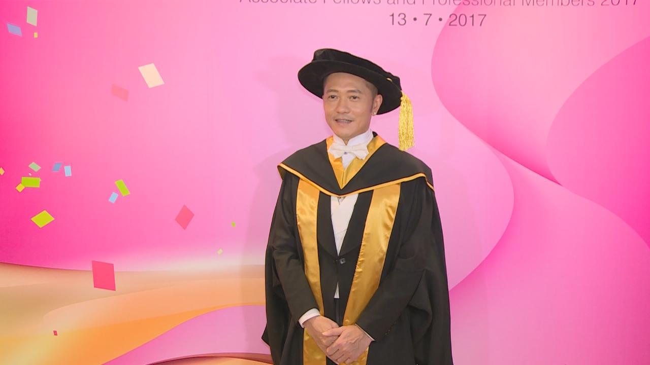 喜獲頒榮譽院士 蘇志威未有緊張失眠
