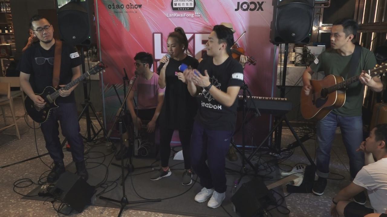 眾歌手為酒吧音樂會表演