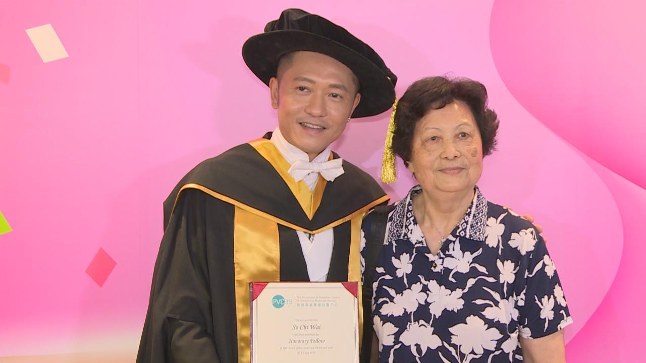 (國語)蘇志威喜獲頒榮譽院士殊榮
