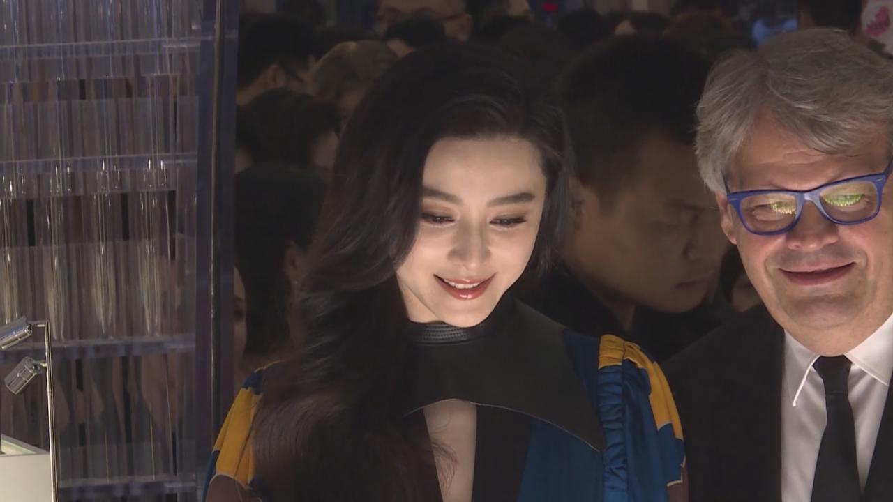 (國語)橫店拍劇曬黑不少 范冰冰使出各種防曬招數