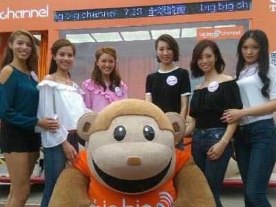 現場直擊!《2017香港小姐競選》x big big channel全球體驗流動直播車出巡「香港小姐快問快答」
