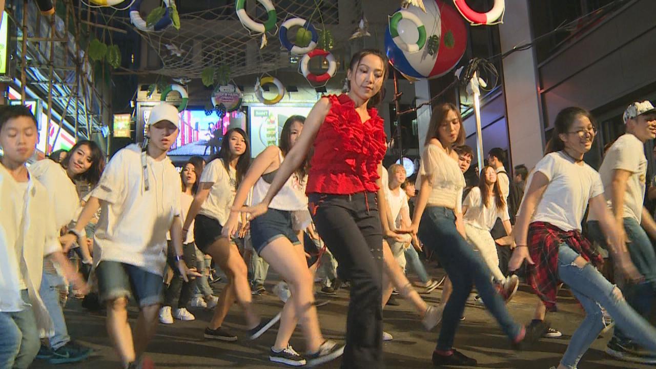 鍾舒漫街頭跳舞 透露快閃活動籌備已久