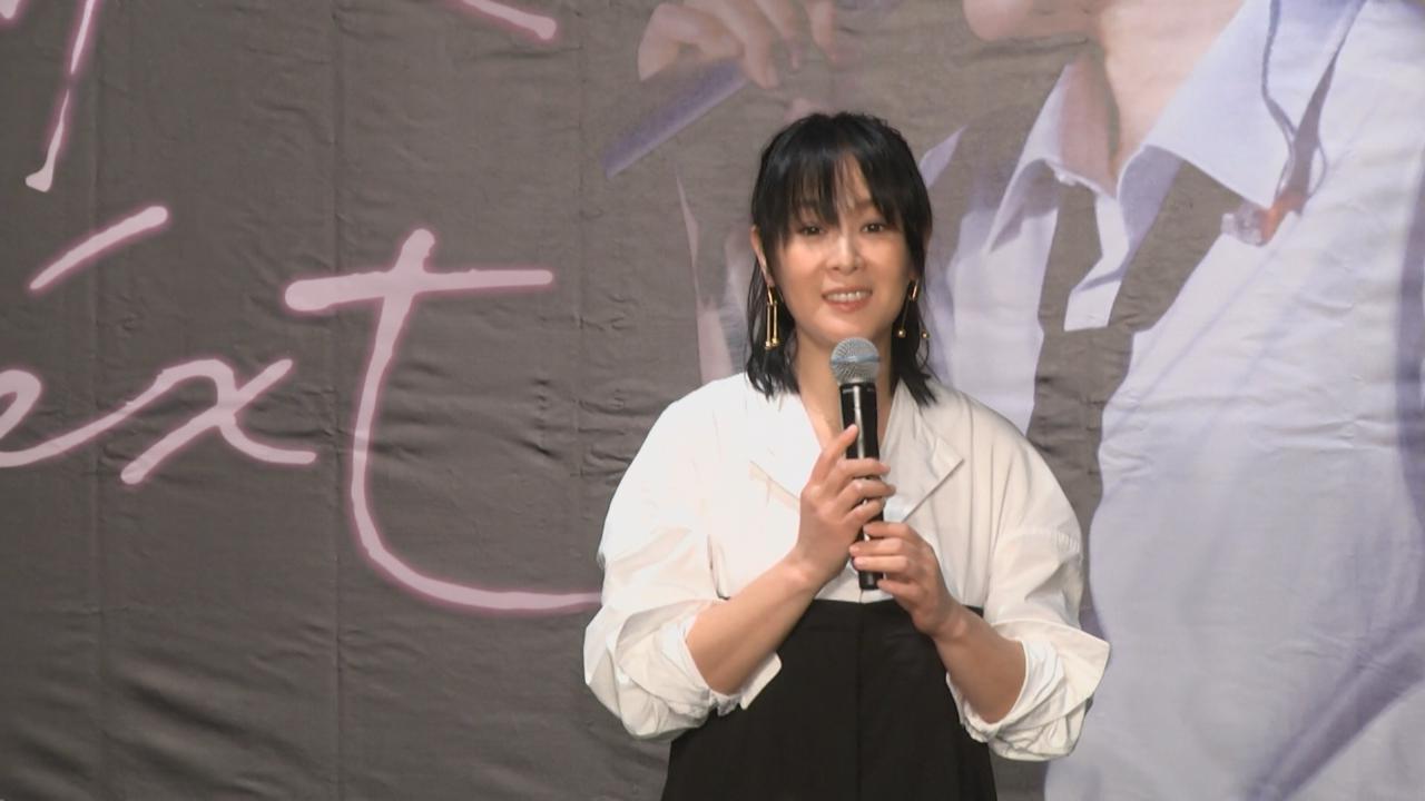劉若英分享世界巡唱感受 感謝歌迷給予偶像級待遇