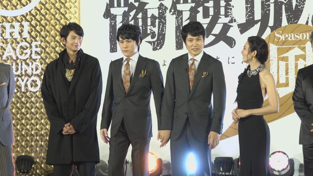 松山研一於舞台劇分飾兩角 記招上獲大會安排分身登場