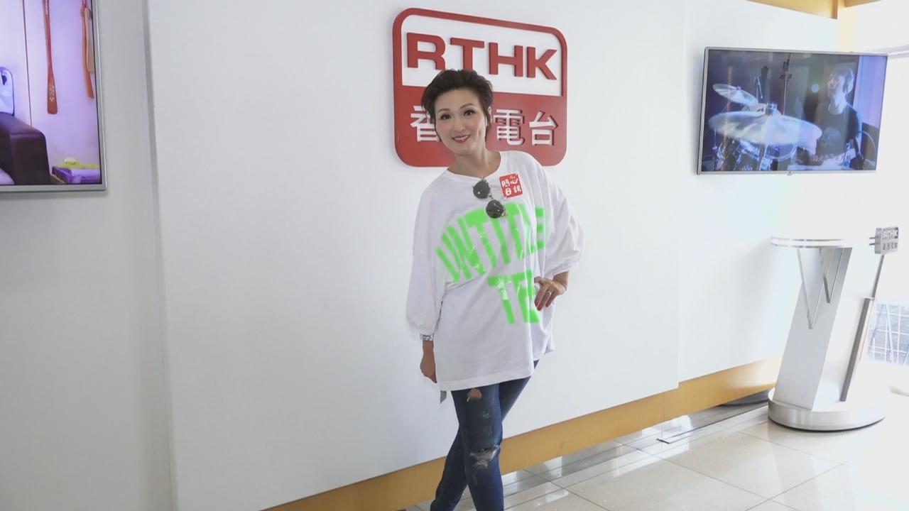 (國語)李蕙敏現身電台宣傳新歌 性格男孩子氣多異性知己