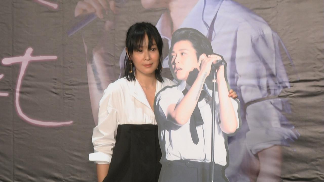 (國語)劉若英分享世界巡唱感受 感謝歌迷給予偶像級待遇