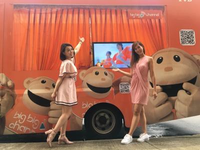 2017-07-16 哇!BigBigChannel 車