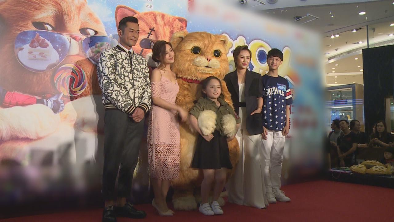 新戲舉行慈善首映 古天樂分享與小演員拍攝趣事