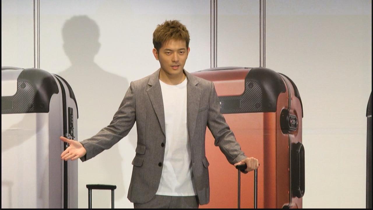 宥勝為兒子取名YOLO 活動上解釋名字含義