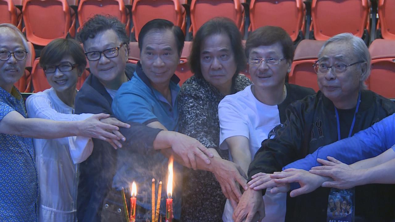 (國語)龍威武演唱會開鑼 為樂迷獻唱多首經典歌