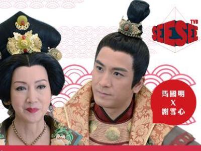 2017-07-17  謝雪心 x 馬國明 潮語教室