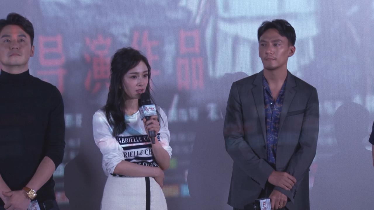 楊冪張震赴京宣傳新戲 透露兩人戲中關係很甜蜜