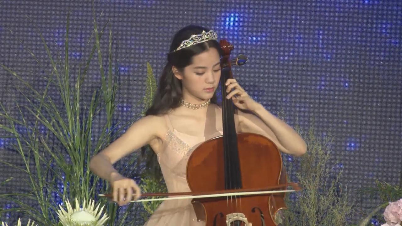(國語)歐陽娜娜北京宣傳新專輯 以大提琴演奏經典動畫歌曲