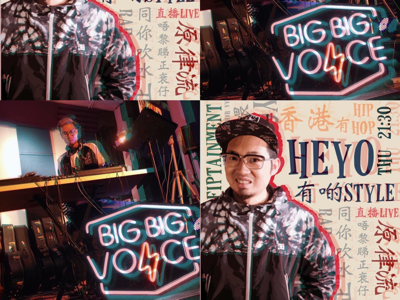 Heyo ft AkirA / Chillin Live SoundzCheck直播