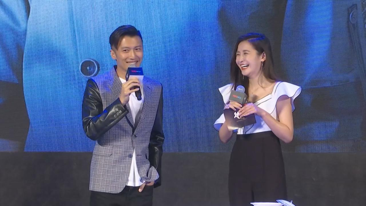 (國語)謝霆鋒北京出席發布會 感做美食節目壓力大