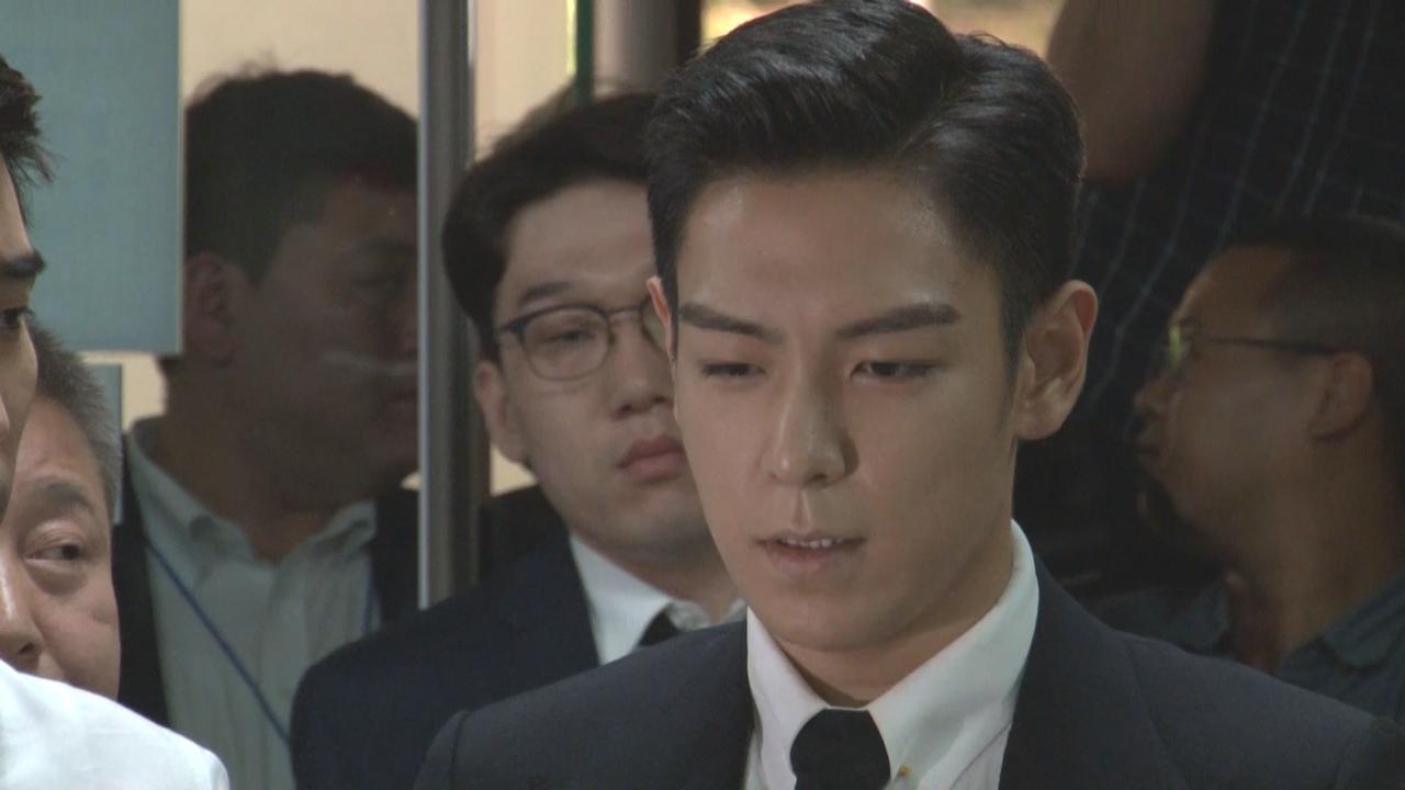 (國語)T.O.P出庭應訊接受判決 為大麻案再次鞠躬道歉
