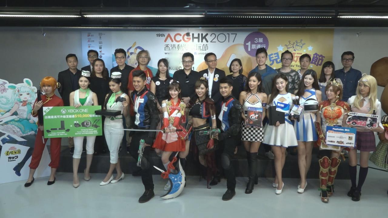 (國語)以cosplay打扮出席動漫節記招 王卓淇邀粉絲組隊打游戲