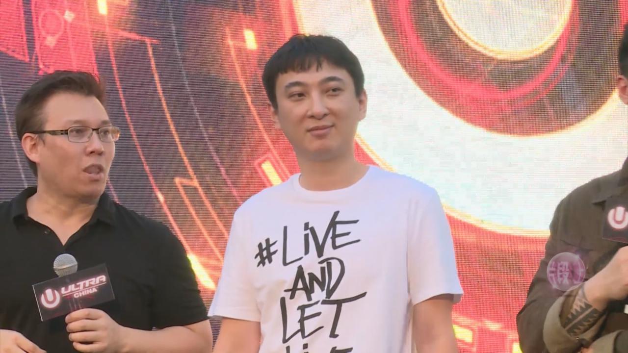 (國語)以年輕人角度引入國外音樂節 王思聰分享落戶上海原因