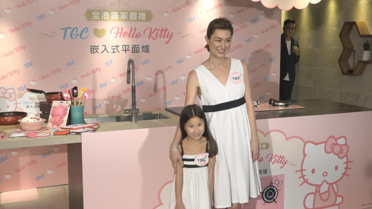 母女檔出席活動分享烹飪樂趣 Danielle指Sophia自小愛入廚幫忙