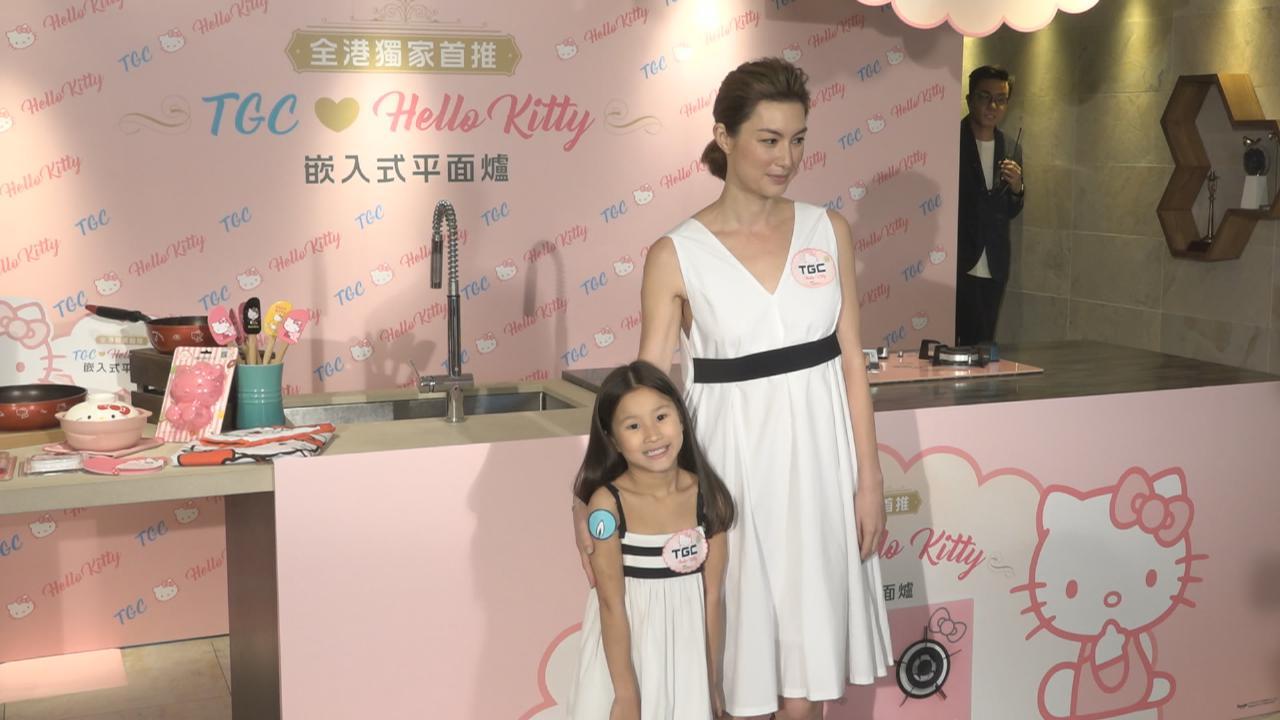 (國語)母女檔出席活動分享烹飪樂趣 Danielle指Sophia自小愛入廚幫忙