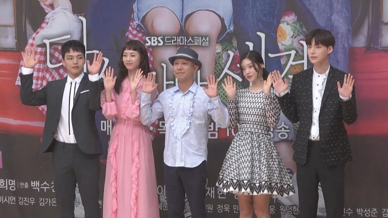 呂珍九與李沇熹合作新劇 未因年齡差異受影響